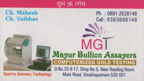 MGT, MGTgold testing, MGTgold testingPoorna Market, MGT